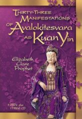 Avalokitesvara as Kuan Yin